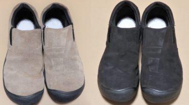 【靴カラーリング】靴を染めてみた【簡単・お手軽】
