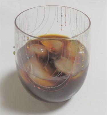【アイスコーヒー】BODUM BEAN フレンチプレス 1.5L 第2弾【8時間待つだけ】
