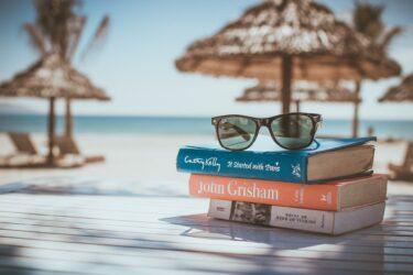正しい読書で人生が変わる?【人生が変わる読書術】